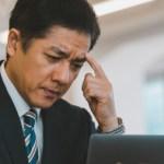 【結婚】日本人男性、4人に1人が「50歳で結婚経験なし」の深い事情 ★18  [首都圏の虎★]