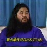 【悲報】ネトウヨ「ふ…ふ…、不正投票だぁ!!!!!!!!!」