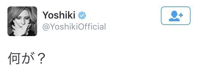 【X JAPAN】#YOSHIKI「ガタガタ言ってないで、マスクぐらいすれば…」米国の論争に  [爆笑ゴリラ★]