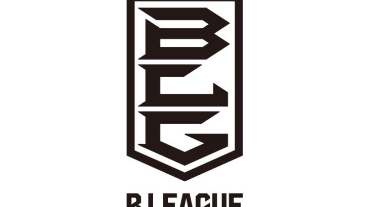 【Bリーグ】バスケットボールがスポーツくじ(toto、BIG)の対象になる改正案が参議院で可決成立  [鉄チーズ烏★]