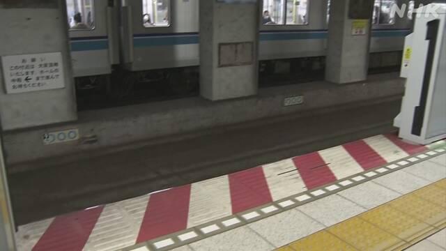 【東京メトロ】白杖を持った男性がホームから転落し 電車にはねられ死亡 別ホームの電車と間違えた可能性 視覚障害者団体  [ばーど★]