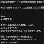 長谷川亮太 千葉県松戸市六高台2-78-3