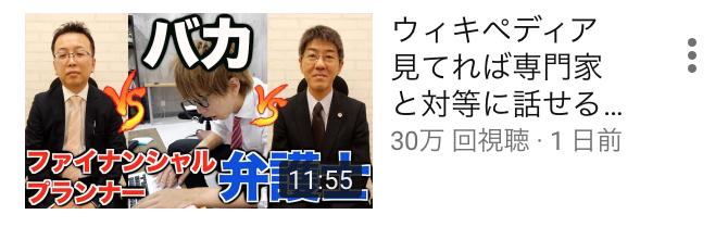 【UUUM】YouTuberはじめしゃちょー、令和でも再生数がオワコン★71