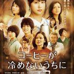 【悲報】日本映画のポスター、8割がこんな感じだと判明