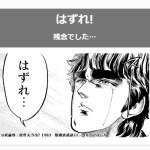大阪大勝利 吉村『どこぞのクソ専門家が大阪は感染者3000人予測とかほざいてたがアテがハズレたなw』