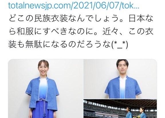 東京オリンピック表彰式の衣装が公開されるも不評の嵐 どこの衣装でしょう?(画像あり)