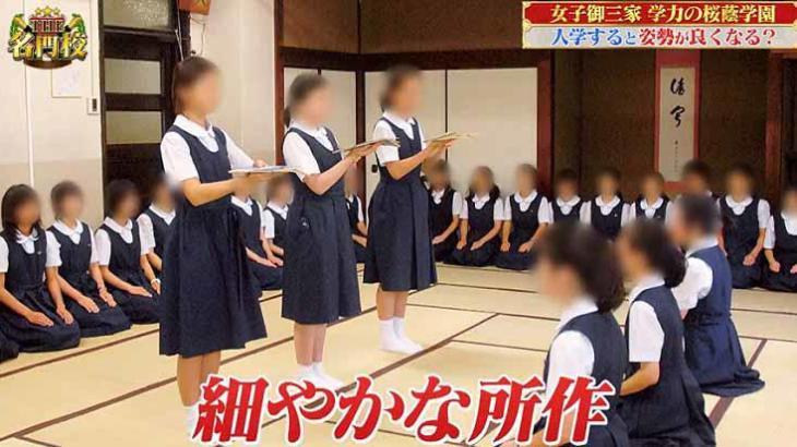 【悲報】中高一貫女子校の女子生徒、校舎5階から転落して死亡  [323057825]
