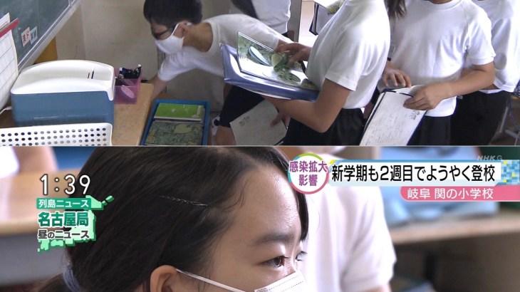 日本医師会・中川会長 「今、酒のんだり、愛人とセックスしていいわけないだろ 国民は家から出るな」  [765575576]