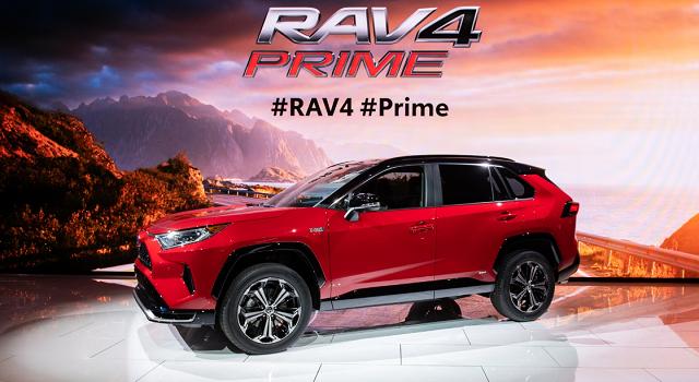 2021 Toyota RAV4 Hybrid prime