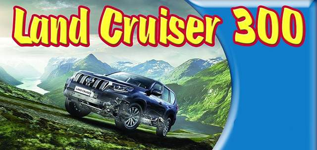 2019 Toyota Land Cruiser 300