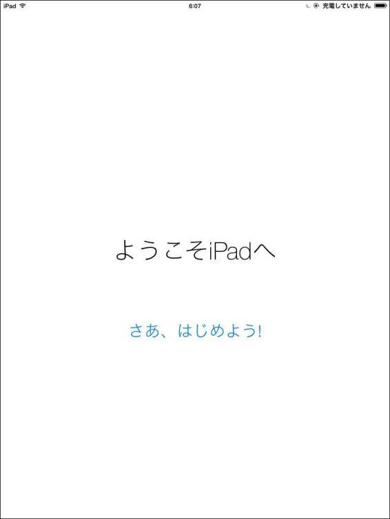 20130919_124456_15