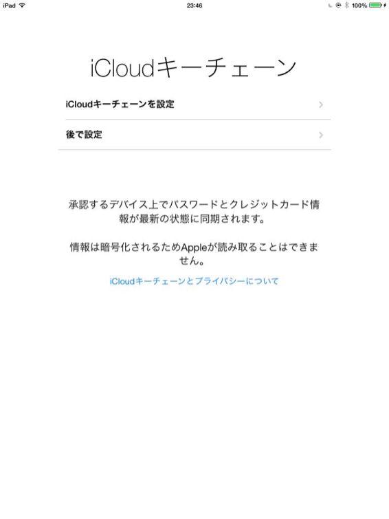20131024_153132