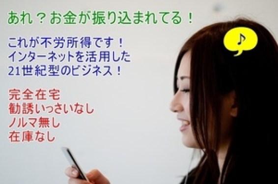 スマホいじり_3.jpg