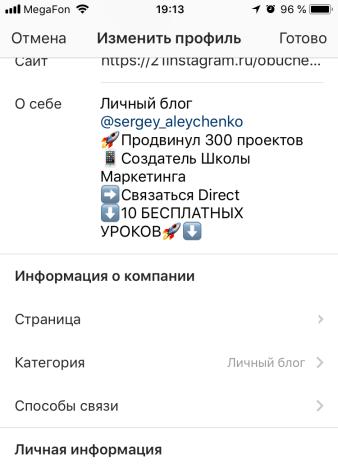 21instagram.ru-biznes-profil24