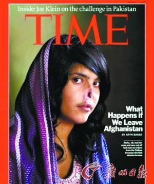 遭毁容的爱莎曾登上《时代》封面。