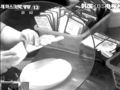 韩国10万张假面膜销中国可能毁容!