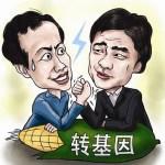 崔永元与科普作家方舟子