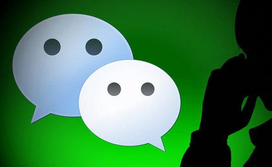 腾讯过去两年大错特错:以为有了微信就啥都有了?