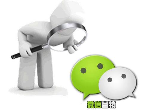 QQ截图20150514103338