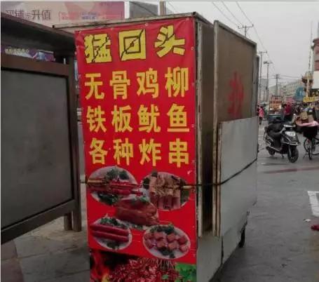 在北京,一个月挣多少钱才能养家?男同胞们看完别哭