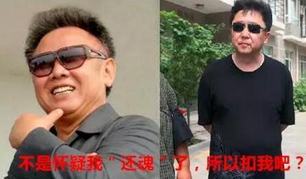 """围棋国手多伦多机场被扣 靠""""阿尔法狗""""救命"""