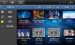 Android VLC播放器二次开发2——CPU类型检查+界面初始化