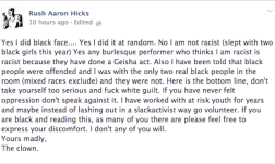 Slipper Room Owner James Habacker Comments on Rush Aaron Hicks 'Blackface' Incident