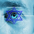 New Israeli Biometric Database Pilot Scheme
