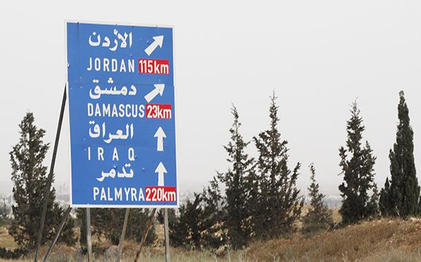 1 Syria sign