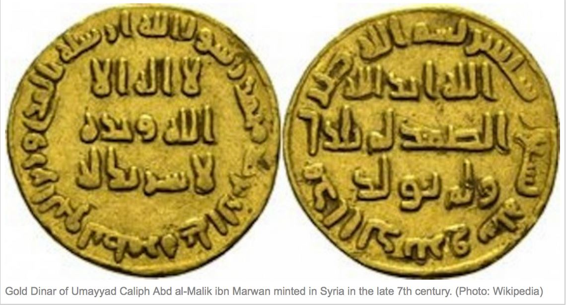 ancient golden Dinar