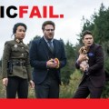 'The Interview' Flops, FBI 'North Korean Hack' Story Also Debunked