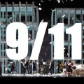 Tyranny Of 9/11: The Building Blocks Of The American Police State From A-Z