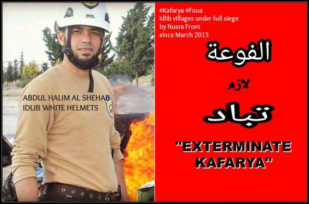 collage-kafarya