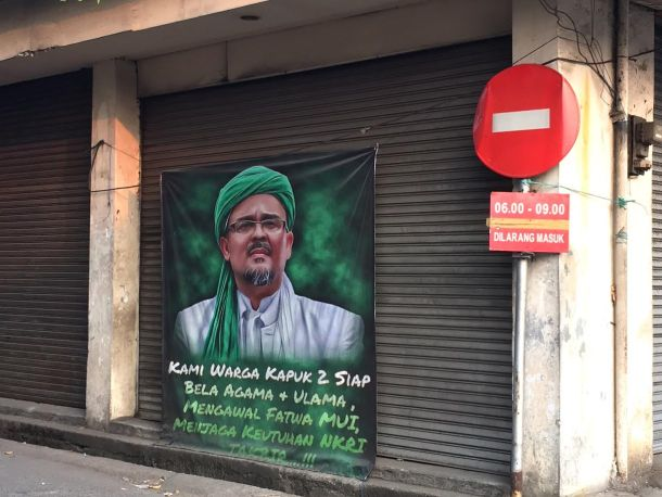 Poster of radical FPI in Jakarta
