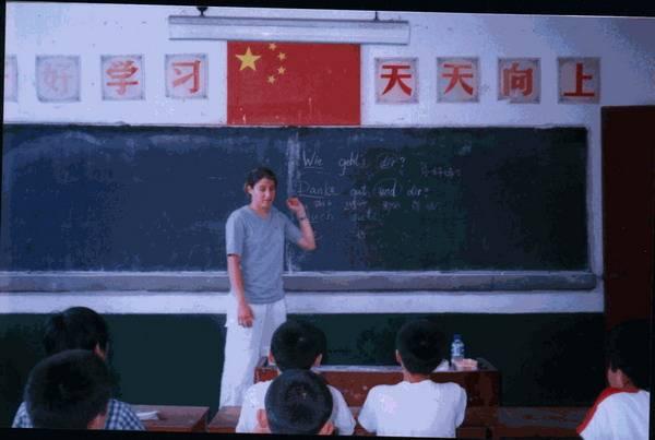 Vůbec první spolehlivé údaje o investicích do vědy v Číně. Podle Organizace pro hospodářskou spolupráci a rozvoj vkládá Čína po Spojených státech a Japonsku nejvíce finančních prostředků na rozvoj vědy a výzkumu na světě.