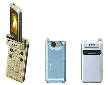 V Japonsku se v nejbližší době chystá dobýt tamní trh nový typ mobilního telefonu, který dokáže rozpoznat lidské pohyby a reagovat na ně.