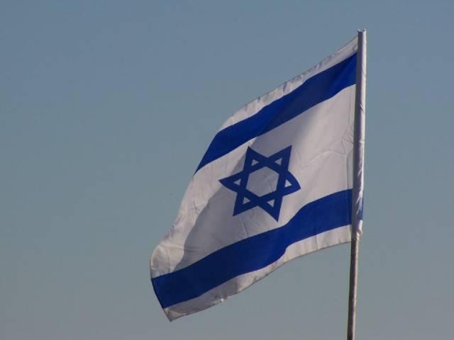 Z ruského kosmodromu Svobodnyj včera odstartovala raketa, která na orbitu vynesla izraelský špionážní satelit.