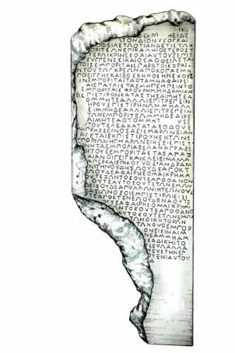 Na břehu řeky Marice poblíž bulharského Plovdivu se v zemi nacházejí ruiny velké opevněné osady starých Řeků, kterou pravděpodobně zničili Keltové. Tajemství starověkého Pistiru tady už třináctou sezónu odkrývají také čeští archeologové. I letošní rok přinesl další nečekané objevy.