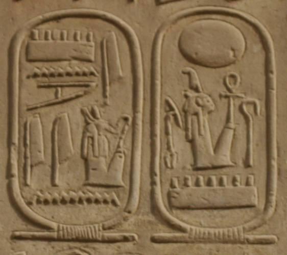 Zcela nedávno se podařilo zrekonstruovat a vyčistit tunel, který měl vést k nedokončené hrobce faraóna Setiho I. v Údolí králů. A nápisy na jeho stěnách byly nakonec zajímavější, než by vědci čekali.