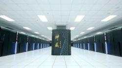 Čína má nejrychlejší superpočítač na světě
