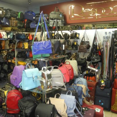 Сеть магазинов сумок и кожгалантереиRespect