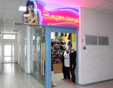 Отдел женской одежды Эмансипе