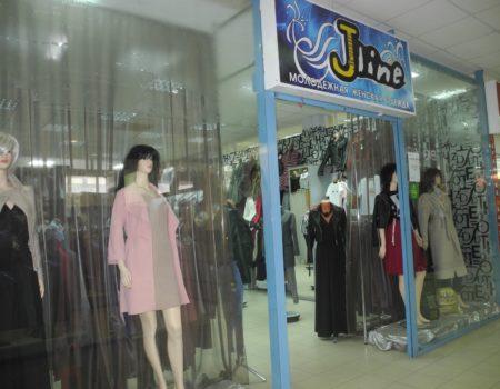 Отдел женской одежды Jline