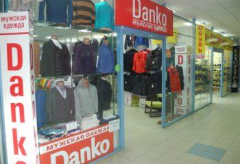 Отдел мужской одежды Danko