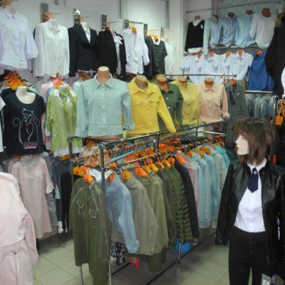 Мажор - отдел женской и мужской одежды