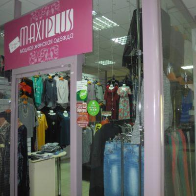 MAXIPLUS - модная женская одежда