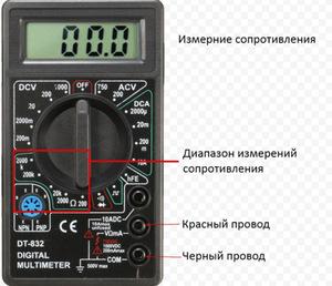 Проверка показаний мультиметром