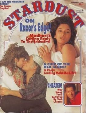 Mahesh And Pooja Bhatt On The Cover Page of Filmfare