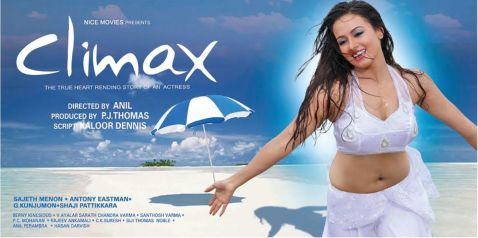 Climax (2013)