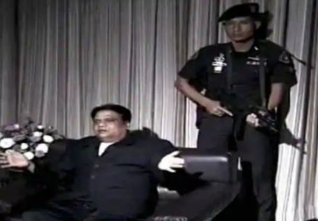 An old picture of Chhota Rajan